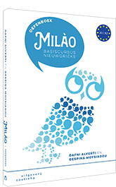 Milào Basiscursus Nieuwgrieks oefenboek