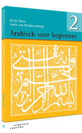 Arabisch voor beginners - deel 2