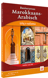 Basiscursus Marokkaans-Arabisch