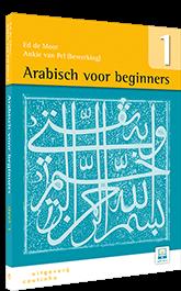 Arabisch voor beginners - deel 1