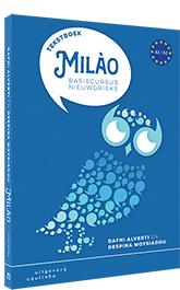 Milào Basiscursus Nieuwgrieks tekstboek